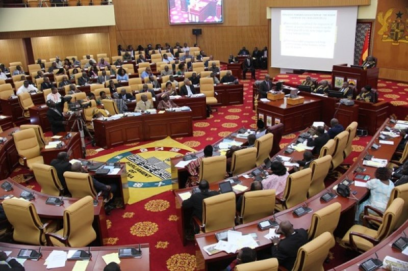 Parliament approves disbursement formula for 2018 NHI Fund